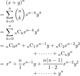 \begin{eqnarray*} &&(x+y)^n \\ &=&\sum_{k=0}^{n} {n \choose k} x^{n-k} y^{k} \\ &=&\sum_{k=0}^{n} {}_n \mathrm{C} _k x^{n-k} y^{k} \\ &=& {}_n \mathrm{C} _0 x^n +{}_n \mathrm{C} _1 x^{n-1}y +{}_n \mathrm{C} _2 x^{n-2} y^{2} \\ &&~~~~~~~~~~~~~~~+\cdots\cdots+{}_n \mathrm{C} _n y^n \\ &=& x^n + \frac{n}{1} x^{n-1}y + \frac{n(n-1)}{1\cdot2} x^{n-2} y^2 \\ &&~~~~~~~~~~~~~~~+ \cdots\cdots + y^n \end{eqnarray*}